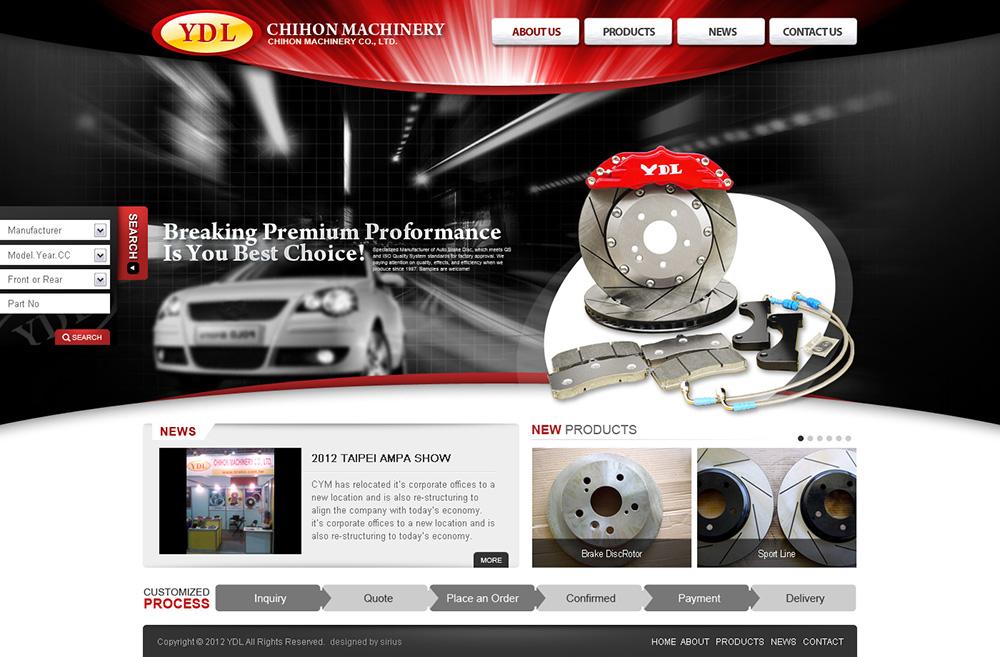 奇鴻網站設計