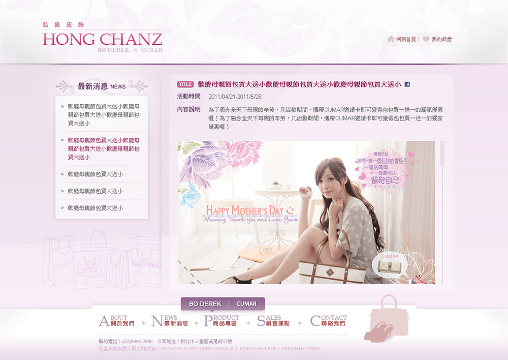 弘昌網頁設計