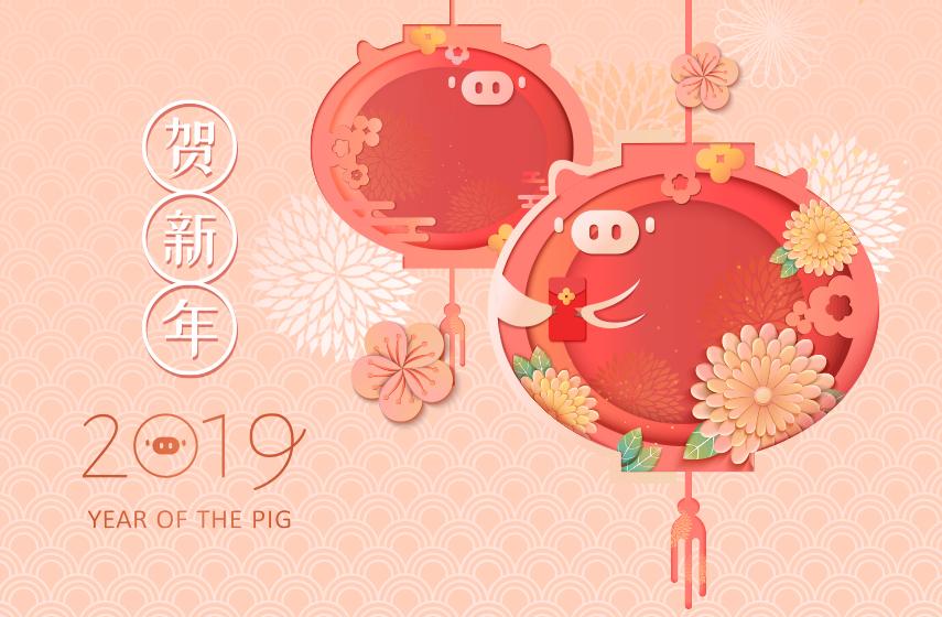 天狼星網頁設計-新年快樂