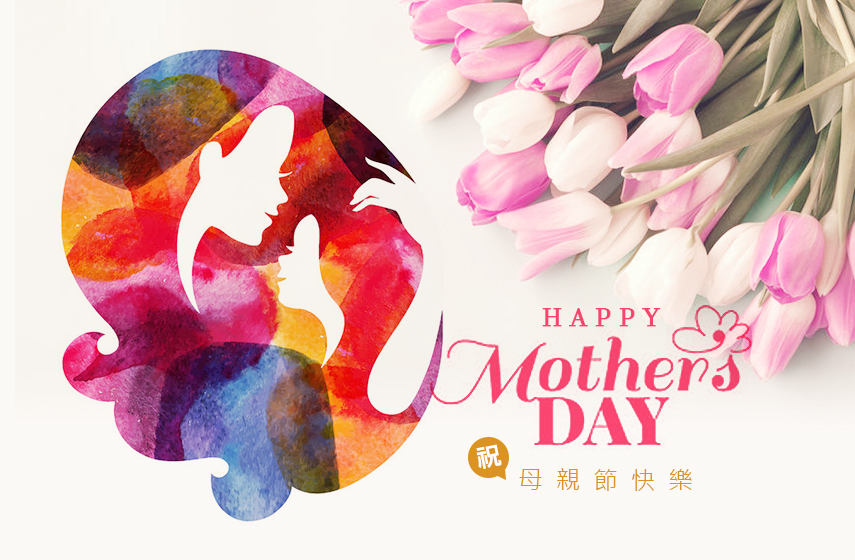 天狼星網頁設計-母親節快樂